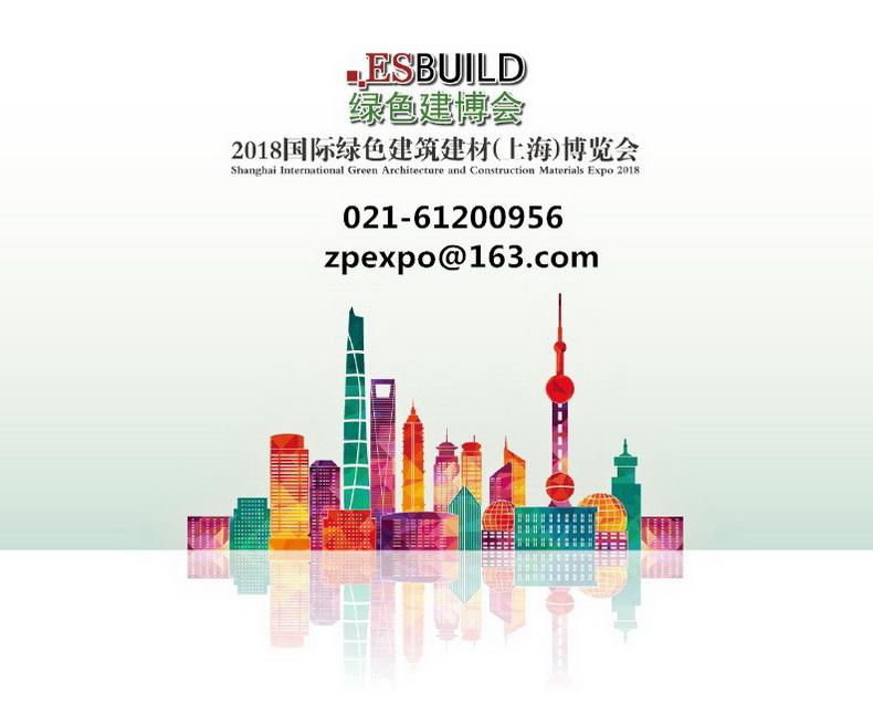 上海建博会5.jpg
