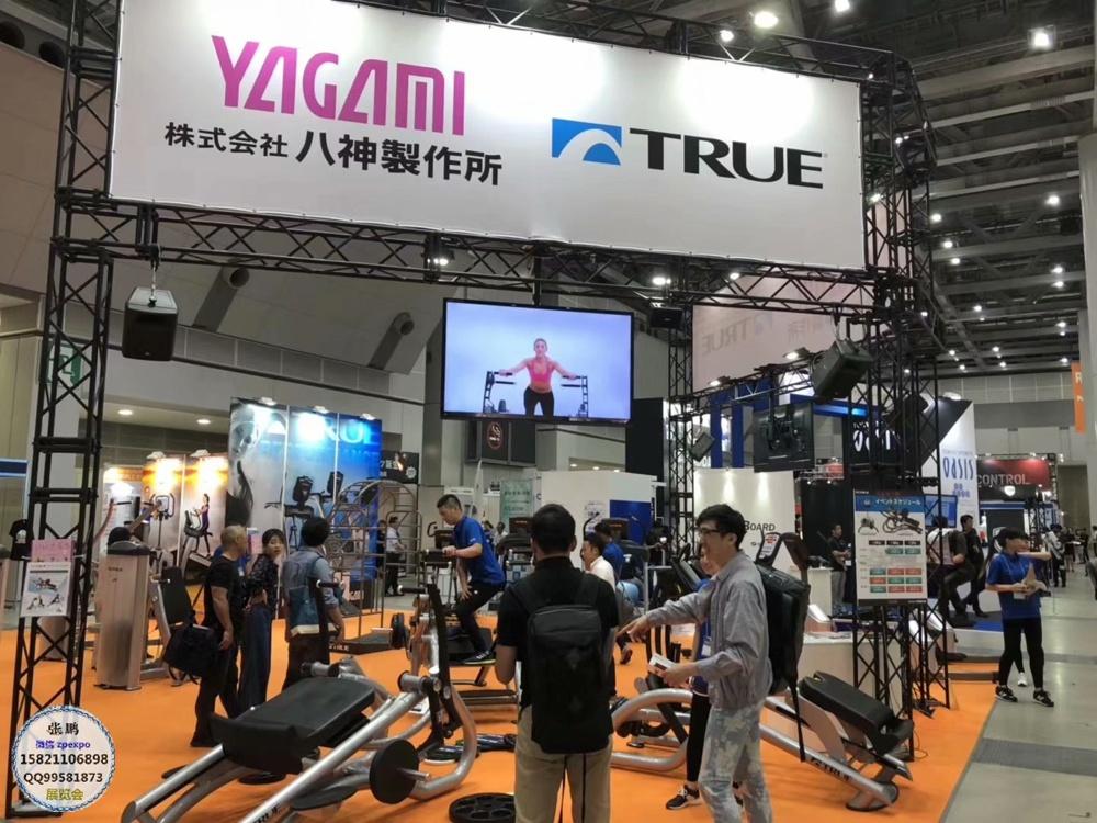 日本體育展福貿張鵬4859.jpg