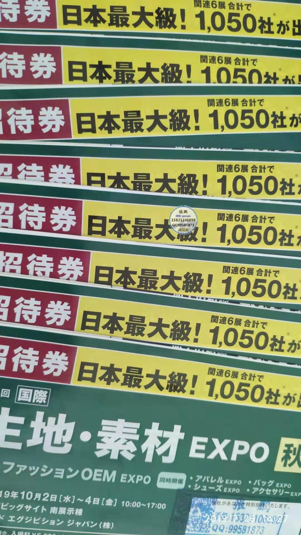 福貿張鵬08145.jpg