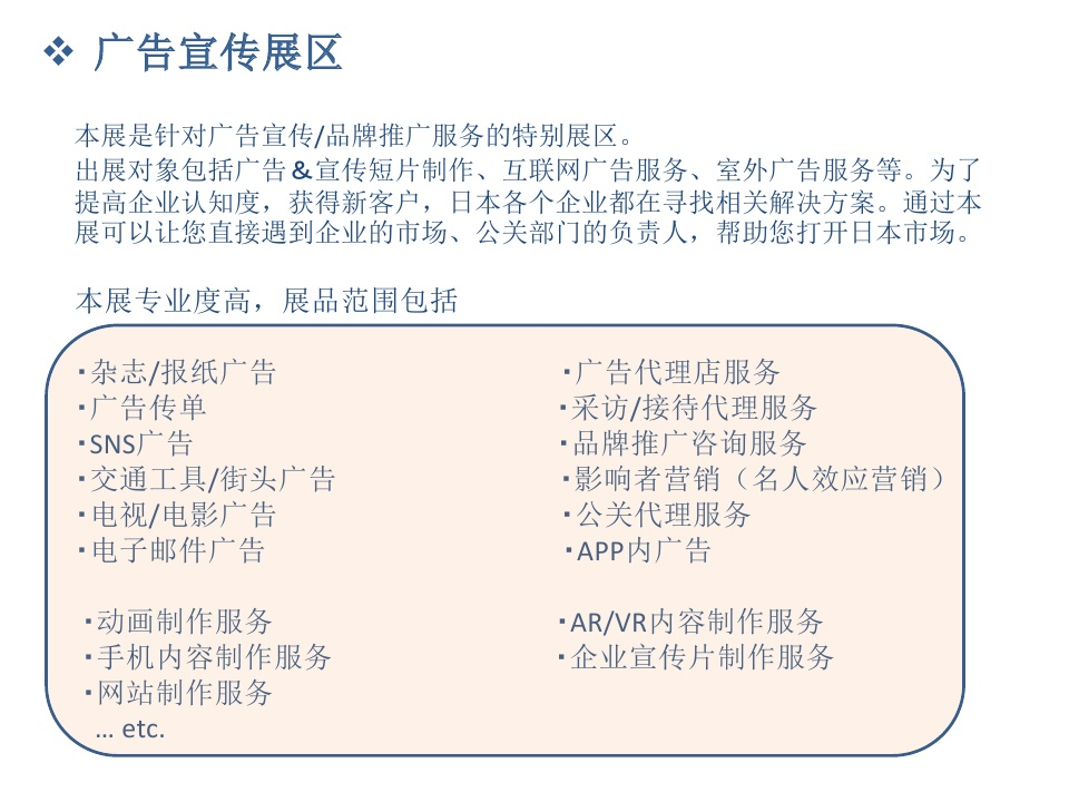 竞技宝安卓版下载促销品展2018A11.jpg