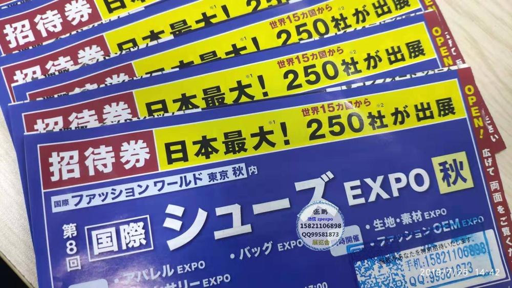 福貿張鵬08127.jpg