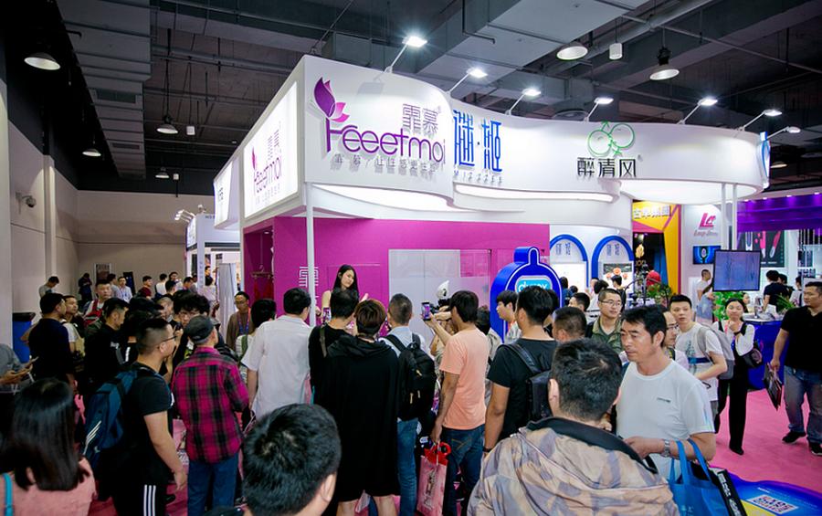 上海成人展B.png