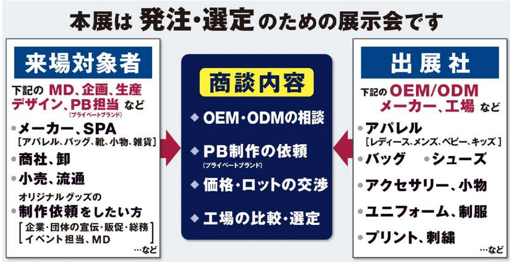 OEM1600780522(1).png