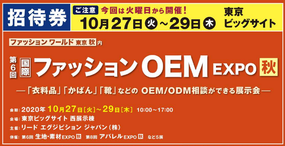 OEM1600780453(1).png